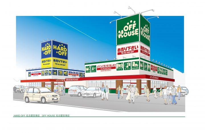 オフハウス・ハードオフ名古屋空港通店